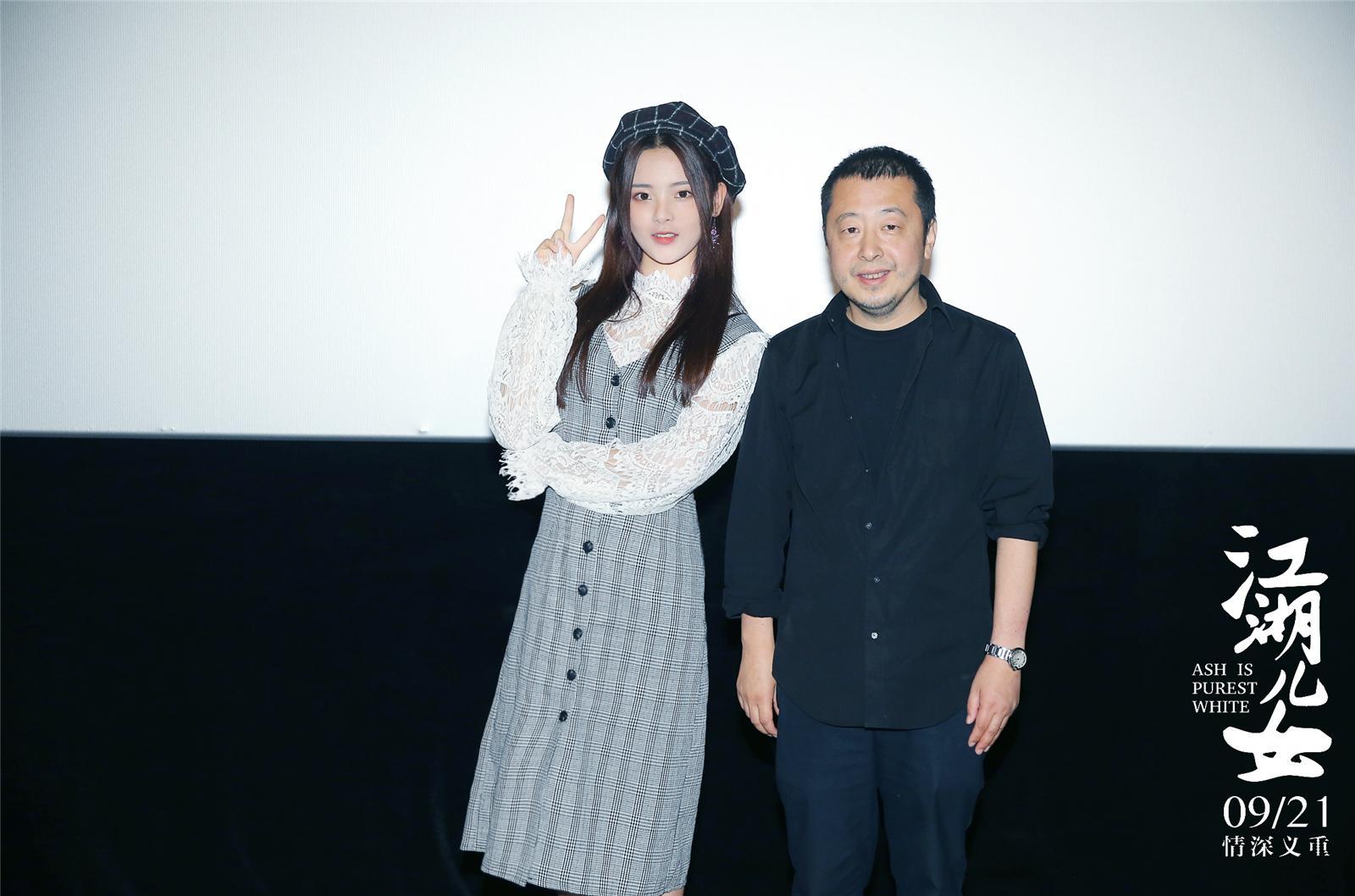 贾樟柯杨超越跨界碰撞 《江湖儿女》献给中国女性