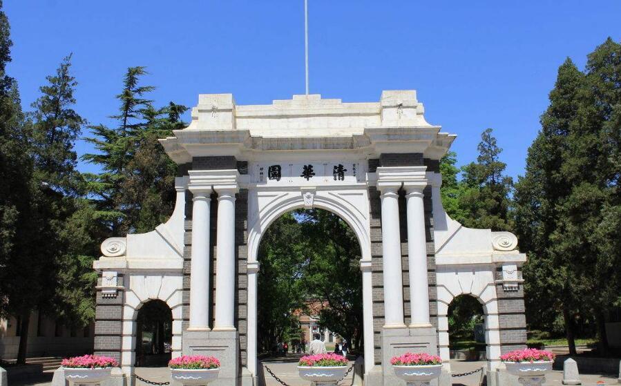 泰晤士全球大学排名 清华大学跃居亚洲第一