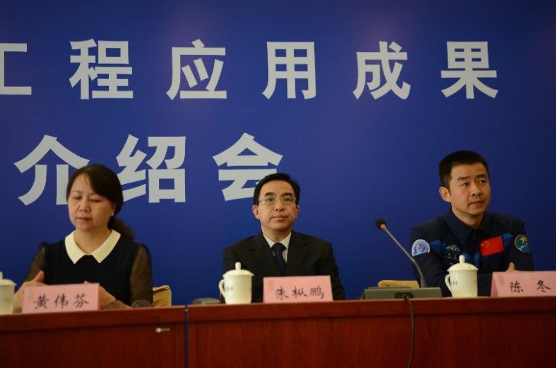 中国空间站时代来了 未来航天员将长时间驻留