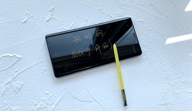 三星Galaxy Note9评测:常规升级,S Pen更实用了