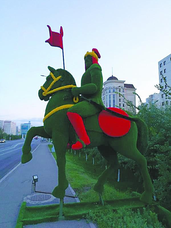 骑兵与绿手