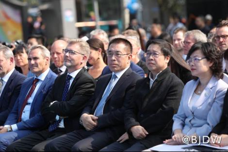"""打造""""首都核心区宜居样板"""" 青龙文化创新街区开街仪式举办"""