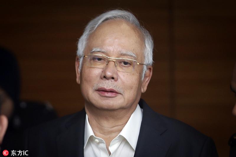 马来西亚前总理纳吉布妻子再赴反贪会录供 逗留13个小时