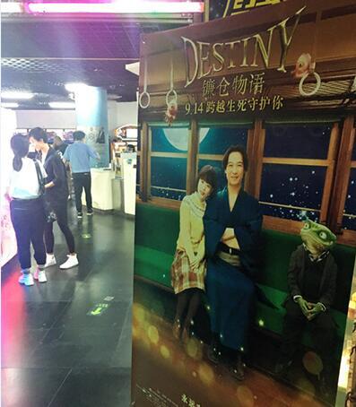 日媒:中日关系回暖日本电影和音乐在中国再迎东风