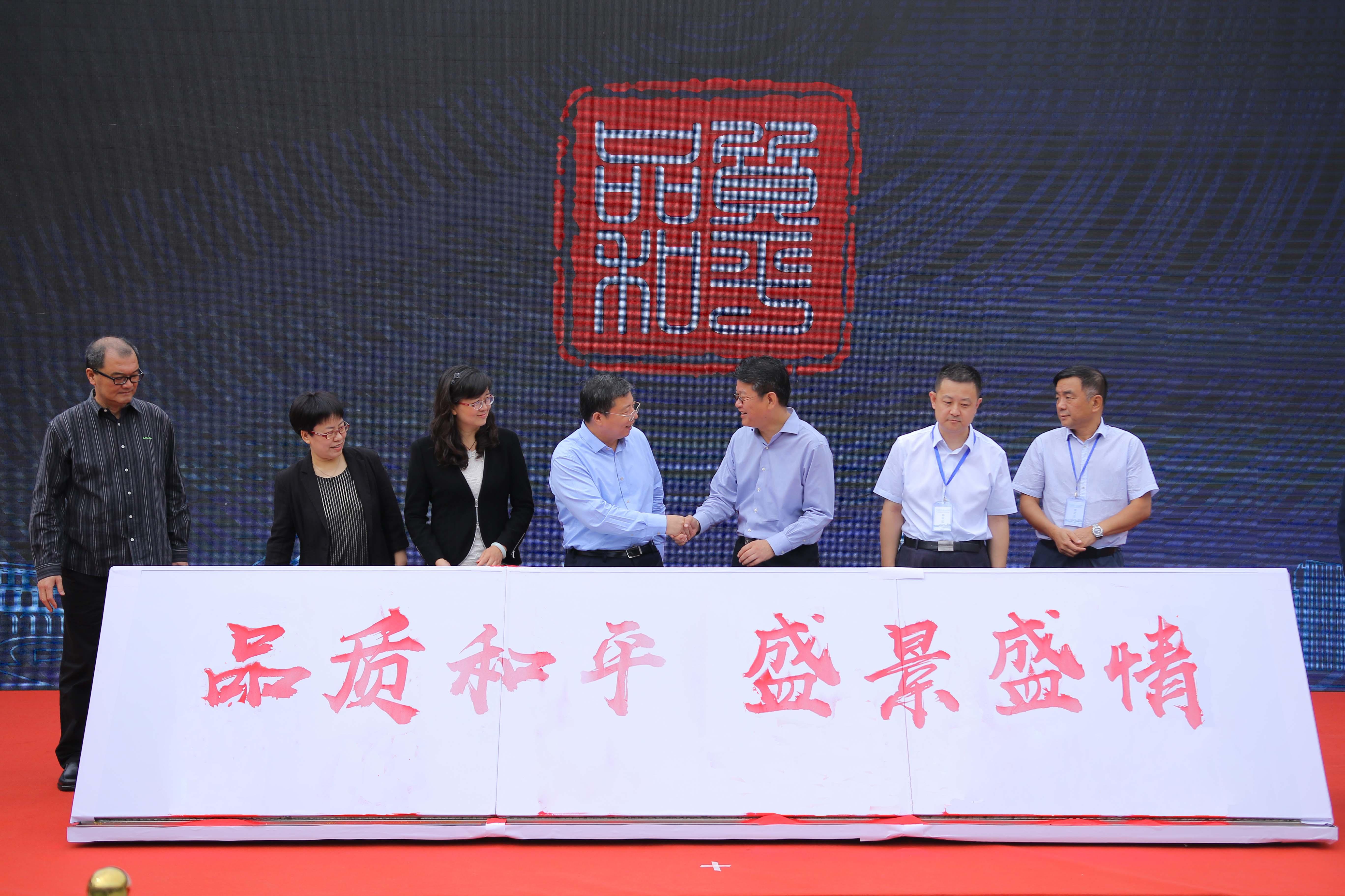 聚焦全域旅游新模式 天津创和平旅游品牌