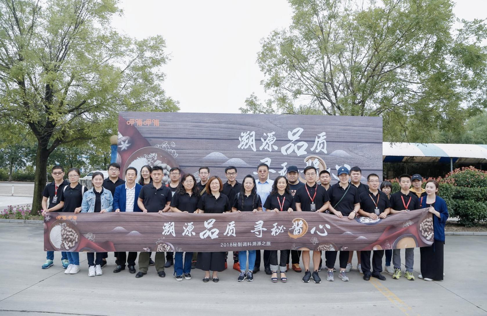 """中国餐饮业迎新消费升级时代 如何用""""慢功夫""""追溯极致品质"""