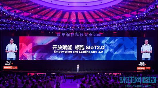 联想刘军:开放赋能计划助力打造智能物联新生态