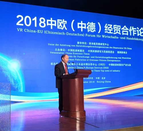 杨明:创建中小企业对接平台 推进中欧经贸互助