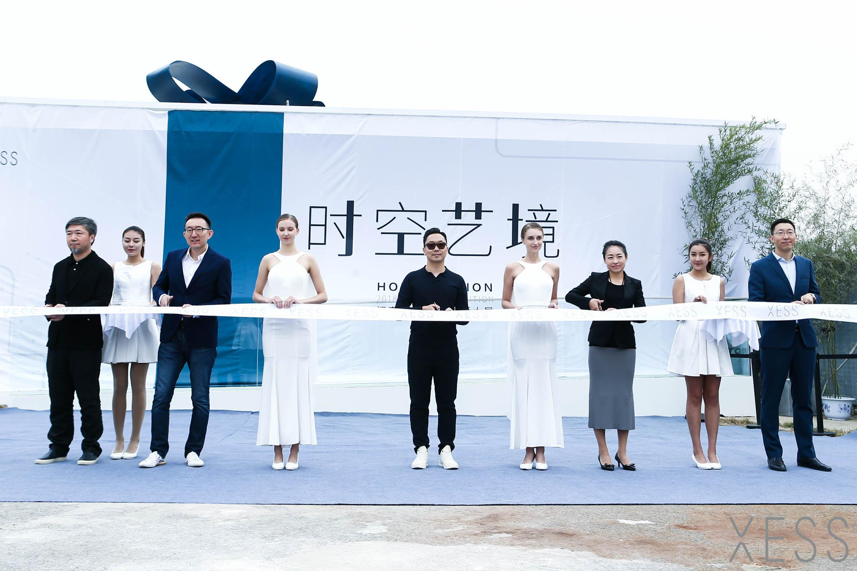 TCL品牌日:CHV大展解读未来高质量居住方式