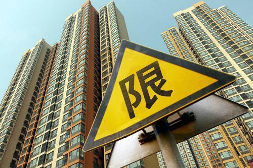 新版北京禁限目录 中心城区增加道路运输禁限管理