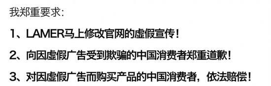 此次起诉也引发专家及消费者的关注,到底是不是虚假宣传呢?对此,中国农业大学食品科学与营养工程学院副教授评论说: