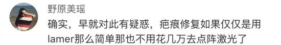 """""""面霜之王""""LAMER遭起诉 被指虚假宣传欺骗中国消费者"""