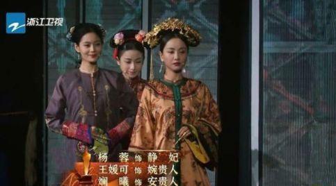 王媛可自曝11个月没有戏可拍,4个字暴露家境,于正5个字改变了她