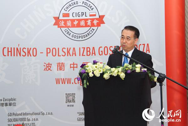 波兰中国商会成立大会在华沙举行