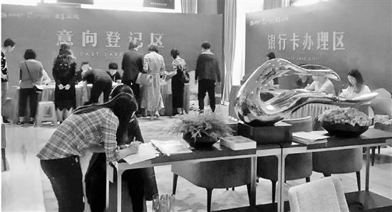 杭州买房摇号这半年,楼市众生相
