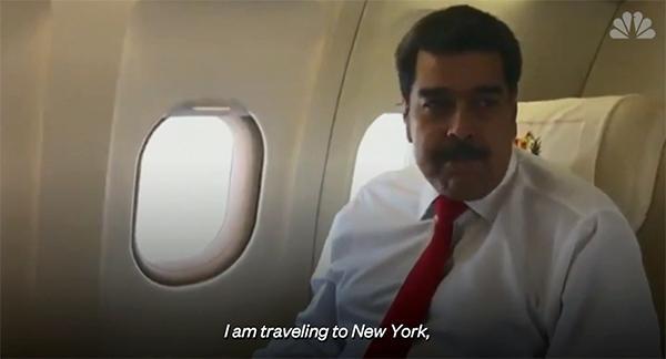 马杜罗时隔三年再赴美参加联大会议,特朗普称愿与其会晤