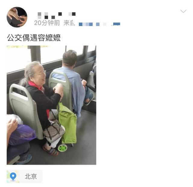 """82岁""""容嬷嬷""""李明启坐公车与路人谈笑风生"""
