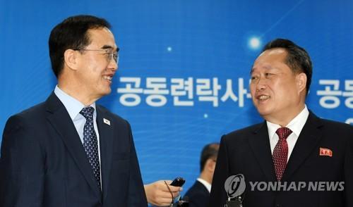 韩朝高级别会谈或10月举行 商讨平壤宣言落实方案