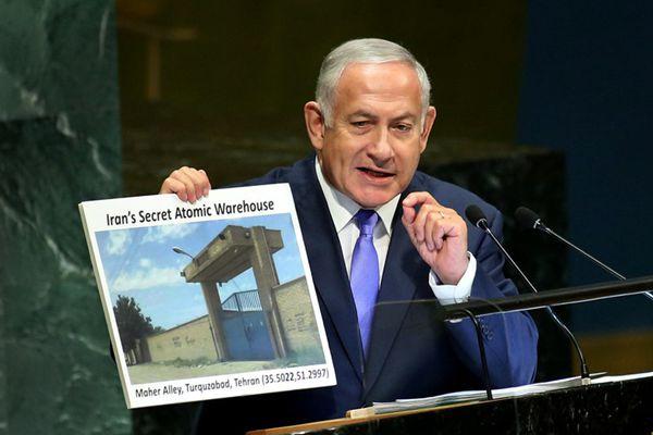 以色列总理内塔尼亚胡联大发言称伊朗有秘密核设施
