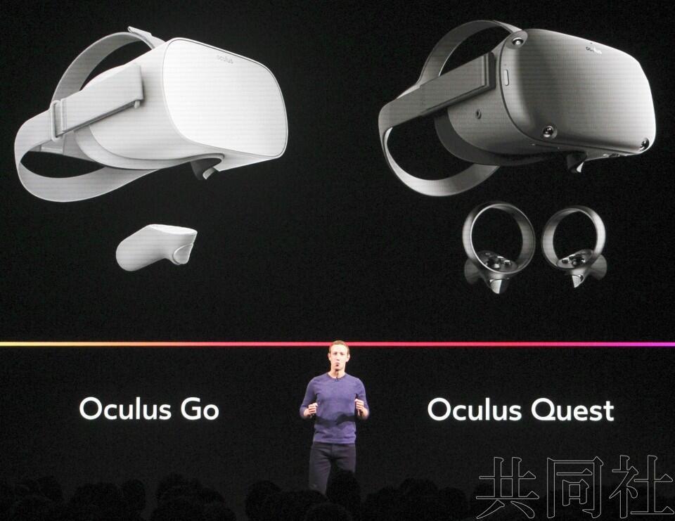 脸书发布新款VR一体机Oculus Quest 将于明年开售