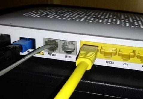 首个《中国宽带发展白皮书》发布:三年网费降九成