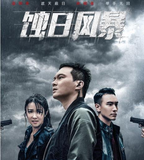 """《跳越生命线》10月8日开播 """"港剧场""""同步播"""