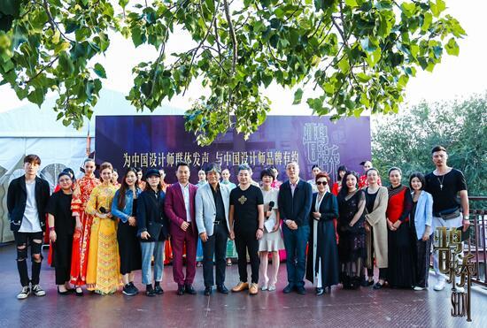 """国际设计节""""鹊桥SHOW""""9月26日盛大启幕——751D·PARK & 藝匠匯 & 时尚星光联合推出"""