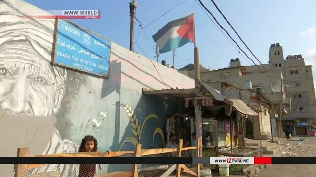 多国表示将为援助巴勒斯坦难民追加资金