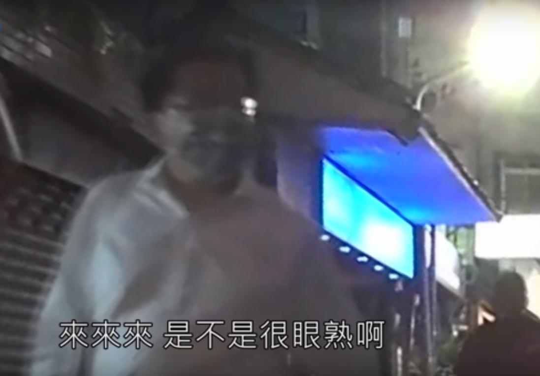陪陈水扁儿子去会所的官员资料被扒:入党推荐人就是蔡英文