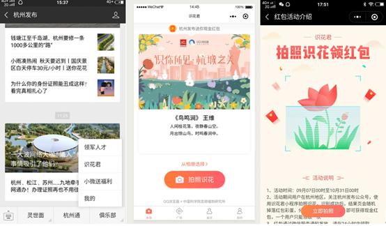 国庆打卡杭州,QQ浏览器用AI识别开启旅游美学