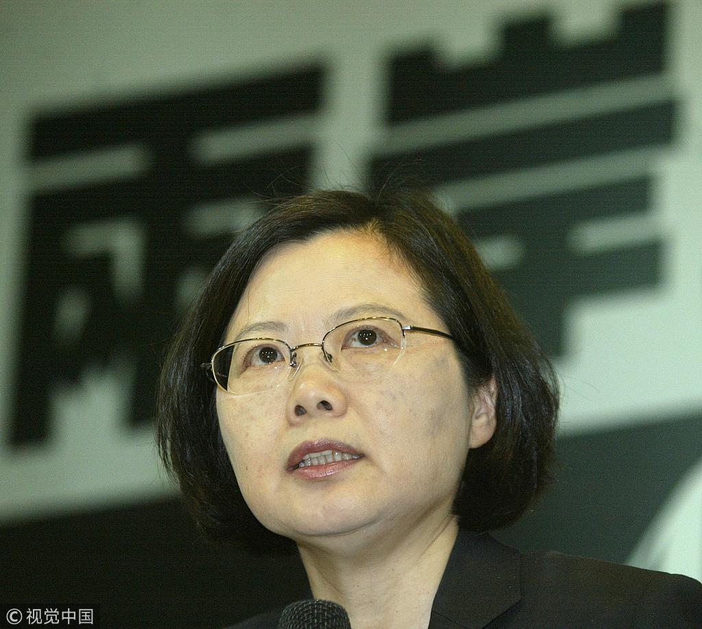 蔡英文发惊人言论:没有台湾,地球不能永续发展