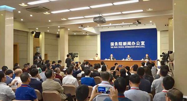第五届世界互联网大会将于11月7日至9日在浙江乌镇举行