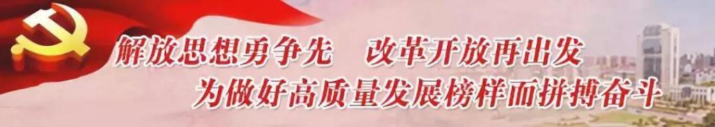 取经深圳,谋划发展,昆山市党政代表团赴深圳考察学习