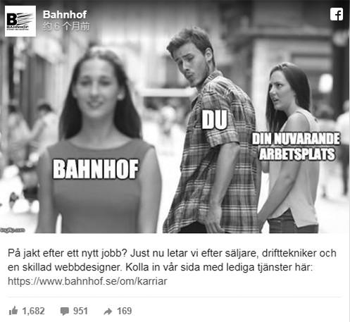 瑞典火爆表情包广告被判性别歧视