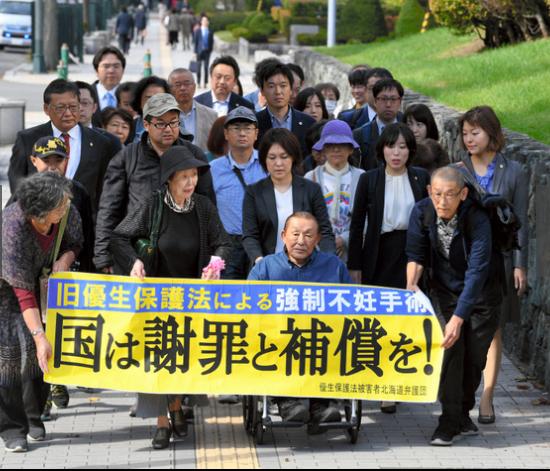 日本一男子19岁被强制绝育 如今年过七旬状告政府