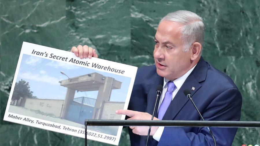 """以色列称伊朗有""""秘密原子仓库"""" 内藏300吨核材料"""