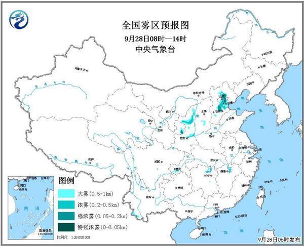 大雾黄色预警 京津冀陕甘等地部分地区有强浓雾