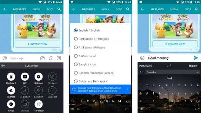 Android端SwiftKey更新:上线实时翻译功能