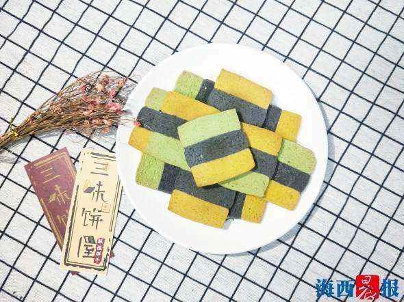 """制作超5000个样品 工科生烤""""三味饼屋""""摘金夺冠"""