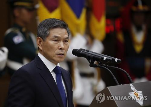 韩美防长通话 商讨朝韩军事协议落实事宜