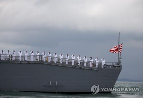 韩国要求日本来访军舰不挂旭日旗 日方威胁:不去了