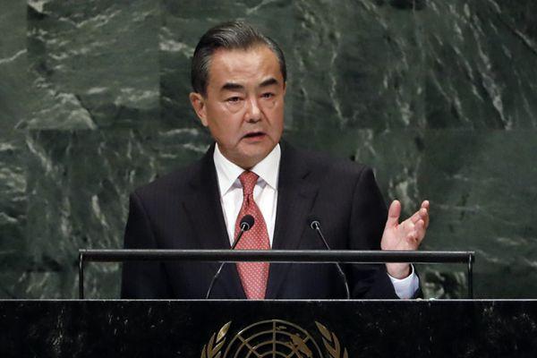 王毅出席第73届联合国大会一般性辩论并发表演讲