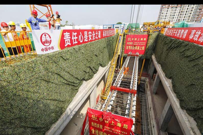 深圳地铁5、9号线二期轨道工程开工