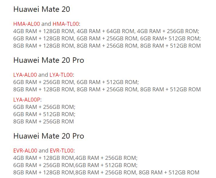 工信部曝光华为Mate20系列存储规格:顶配8+512G