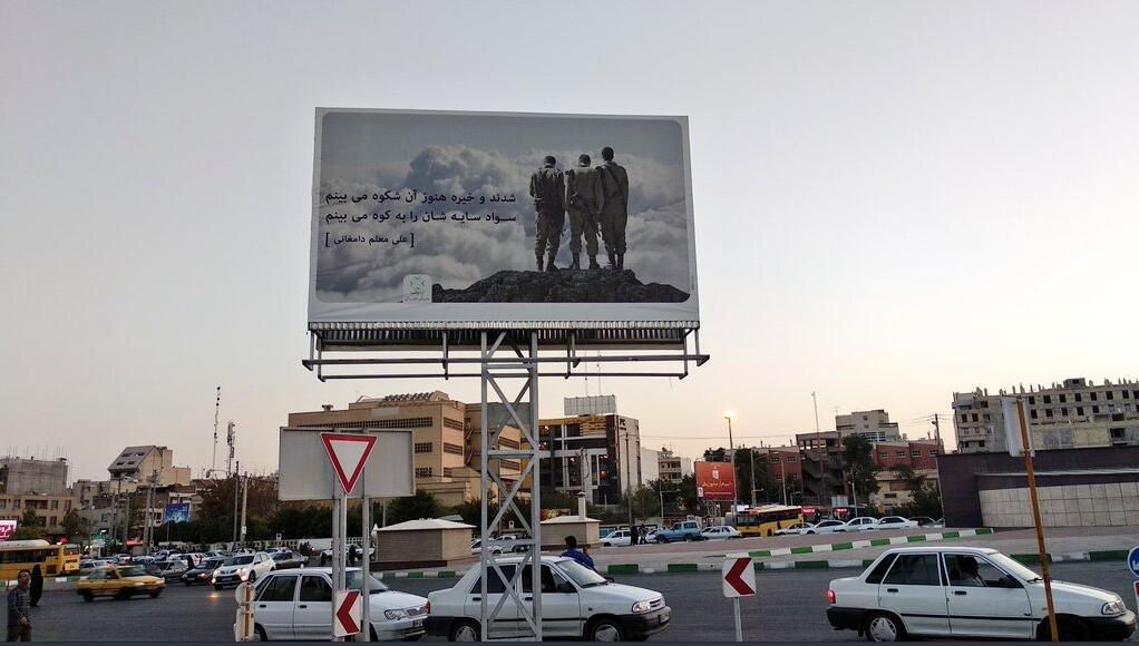 """伊朗""""神圣防卫周""""纪念海报出纰漏:主角居然是以色列人"""