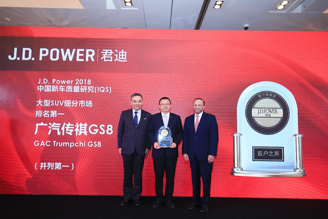 广汽传祺连续六年领跑J.D. Power IQS中国品牌