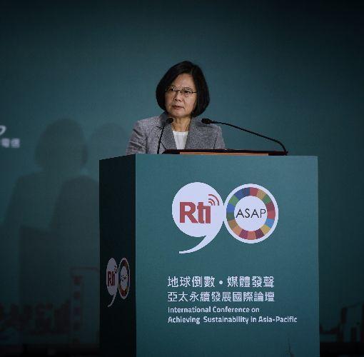 蔡英文称地球没台湾不能可持续发展 网友讽:干脆说是宇宙中心