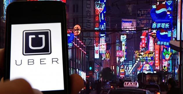 Uber计划在华投资电动滑板车及共享单车产业链