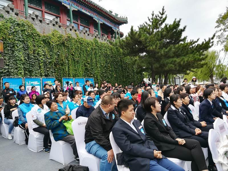 北京文明旅游公益宣传片首次发布 2018北京导游驿站新添北海公园北京动物园