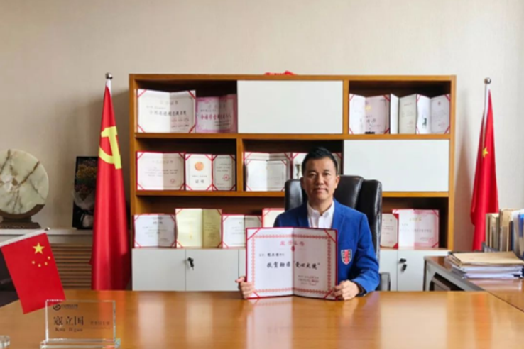 立国集团携手黑龙江省妇联 出资捐建妇女儿童阵地